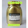 供应丝印油墨高亮铜金粉 印刷油墨高亮铜金粉 青口金 红口金
