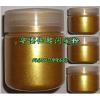 供应高档油墨涂料专用超闪金粉_高亮度黄金粉