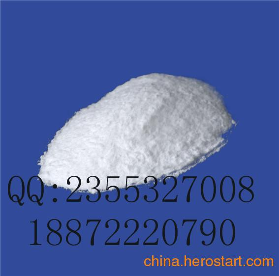 湖北供应|甘氨酸钠|6000-44-8|厂价直销