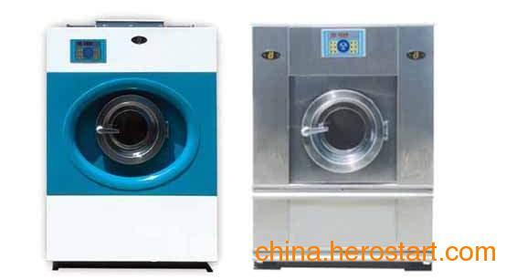 供应清洗设备/二手洗涤设备