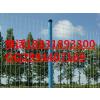 供应浙江杭州鸡场铁丝围网,荷兰网价钱多少荷兰网生产厂家