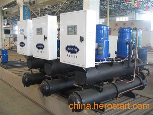 供应北京艾富莱(多图)、水源热泵系统、水源热泵