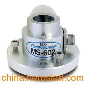 供应MS-602总辐射传感器/日射强度计 日本EKO