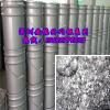 供应涂料用闪光型银浆系列 闪银浆厂家低价批发价格