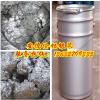 供应环保非浮型银浆厂家批发 高亮型银浆批发价格