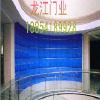 济南铝型材|铝合金边框|玻璃挡烟垂壁