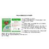 供应多维金3+2聚肽酶大量元素水溶性肥料