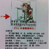 竹扇机械代理加盟_在哪容易买到口碑好的小林竹木机械