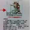 zhu蓃an荡鷏i加盟_在哪rongyi买到口碑好的小羫hong駇u机械