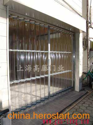 供应折叠帘,快速卷帘门,水晶板,焊接防护屏,紫外线薄膜,软门帘