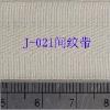 小额现货供应织带批发_东莞哪里有提供超值的SP涤纶纱间色织带