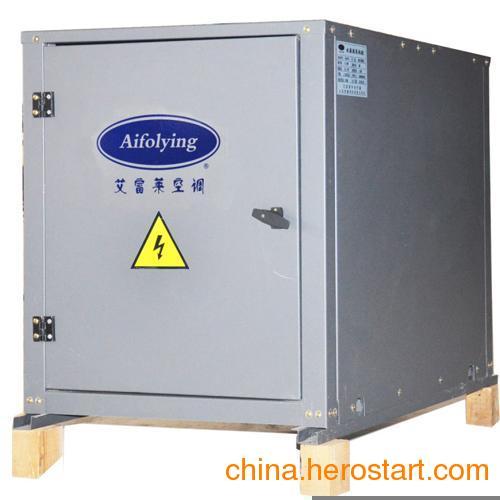 供应北京艾富莱|廊坊小型水源热泵|家用小型水源热泵
