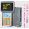 点胶机控制系统供应 点胶机控制系统厂家
