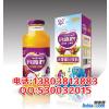 供应郑州饮料宣传折页设计