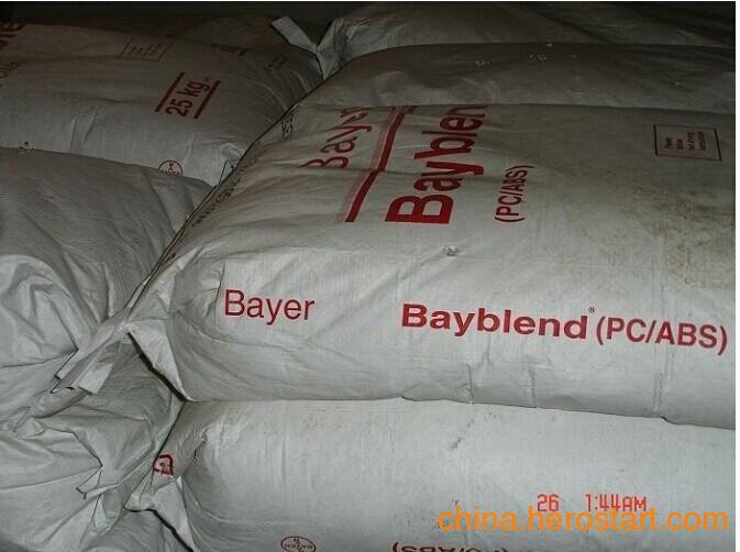 供应Bayblend FR3040