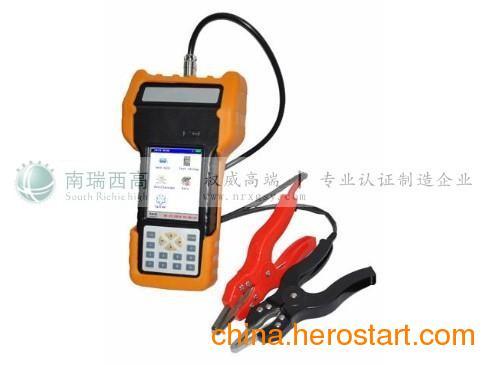供应南瑞西高NRBT-8850 智能蓄电池内阻测试仪厂家批发价格