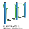 供应深圳小区普遍安装健身器材、户外健身器材