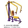 供应深圳户外健身器材咨询、深圳小区运动器材报价、器材厂家