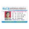供应四川员工IC卡专业制作厂家,员工卡卓越品质、批发价格