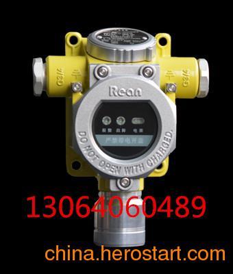 供应生产氯化氢报警器厂家,氯化氢泄露检测价格,氯化氢浓度报警设备