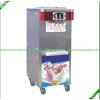 供应草莓冰淇淋机|冰淇淋店设备|圣代冰激凌机|彩虹冰淇淋机