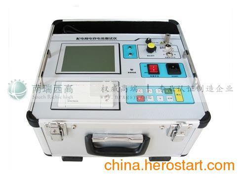 供应南瑞西高NRCI-500A 电容电流测试仪厂家批发价格
