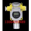 供应生产臭氧报警器厂家,臭氧泄露检测价格,臭氧浓度报警设备