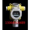 供应生产二氧化氮报警器厂家,二氧化氮泄露检测价格,二氧化氮浓度报警设备