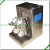 供应喷淋冷饮果汁机|冷热果汁机|喷淋式饮料机|酸梅汤机器