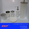 供应现代时尚不锈钢白色收腰形卫浴/浴室套装6件套