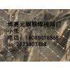 贵阳现货供应安全防护网 贵阳供应边坡防护网厂家  今日行情报价