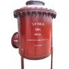 供应气液分离器