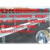 供应厂家生产西藏高速公路波形护栏/甘肃AB级乡村公路梁钢防护栏GR-B-4C