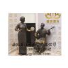供应商业街步行街主题雕塑,铸铜仿铜雕塑制作雕塑厂家,人物雕塑