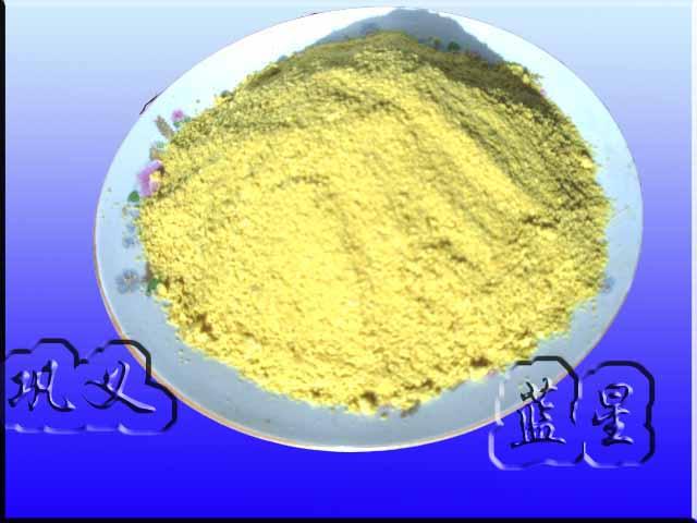 供应优质混凝剂聚合氯化铝