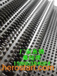 供应【长沙透水板价格】武汉车库透水疏水板