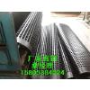 供应酒泉小区绿化排水板/榆林屋顶绿化阻根板厂家