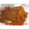 供应陕西聚合氯化铝价格+聚合氯化铝厂家