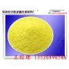 供应咸阳聚合氯化铝—喷雾干燥聚合氯化铝生产厂家