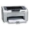 推荐好的办公设备维修服务  |打印机送货上#门#