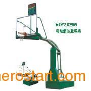 昆明知名的云南淘气堡厂家推荐 儿童游乐设施代理