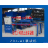 供应四川恒盛食用菌种植机械厂家品牌价格