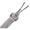 供应陕西8芯-12芯-24芯-48芯opgw光缆