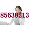 供应杭州丁桥空调安装公司,专业空调移机