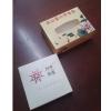 供应甘肃餐巾纸价格和兰州酒店餐饮餐巾纸