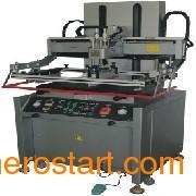 价位合理的斜臂式丝印机【供应】——丝印机性能
