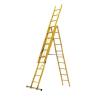 供应绝缘折叠梯