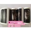 供应热敏B超打印纸SONY UPP-110热敏打印纸,索尼B超纸,三菱B超纸