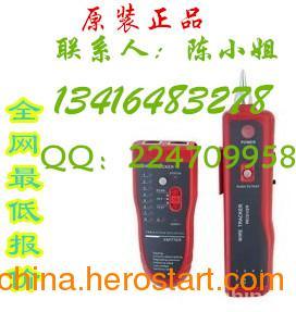 供应网络查线器NF-801R智能数字音频寻线仪精明鼠优质价格