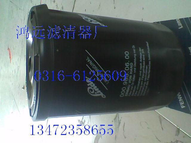 供应林德滤芯0009830600